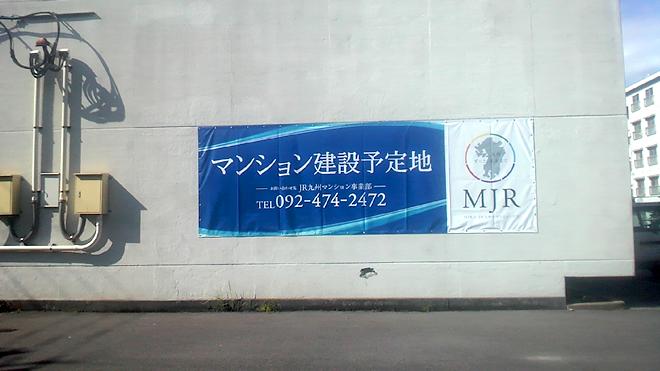 ターポリン幕【海外】