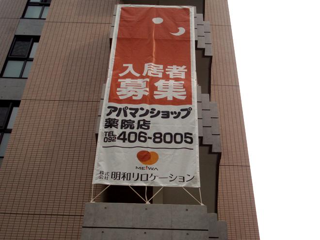 メッシュ幕【海外】